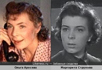 Ольга Аросева и Маргарита Струнова