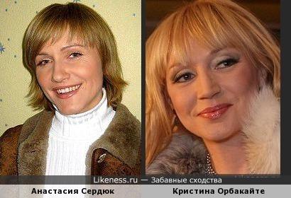 Анастасия Сердюк и Кристина Орбакайте