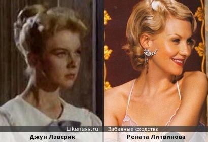 Джун Лэверик и Рената Литвинова