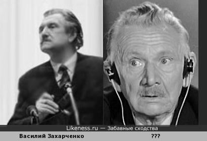 Василий Захарченко и ???