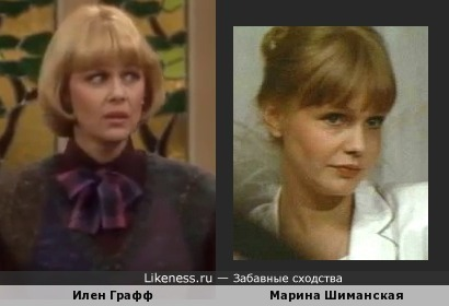 Илен Графф и Марина Шиманская