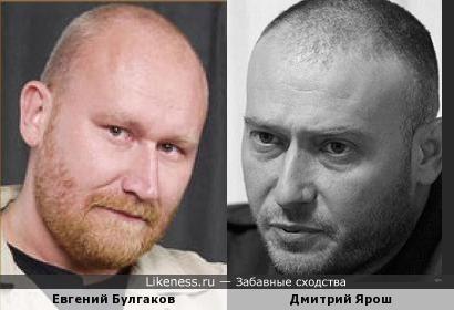 Евгений Булгаков и Дмитрий Ярош
