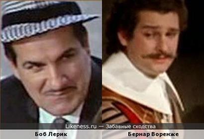 Боб Лерик и Бернар Воренже