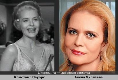 Констанс Пауэрс и Алена мЯковлева