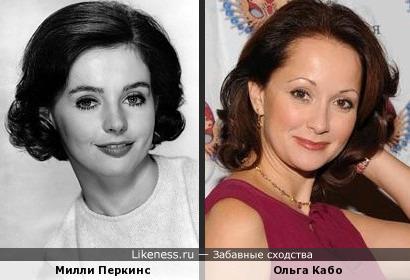 Милли Перкинс и Ольга Кабо