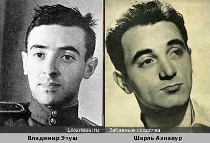 Владимир Этуш и Шарль Азнавур