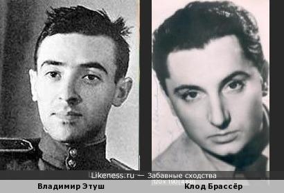 Владимир Этуш и Клод Брассёр