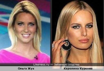 Ольга Жук и Каролина Куркова
