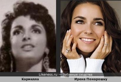 Кармелла и Ирена Понарошку