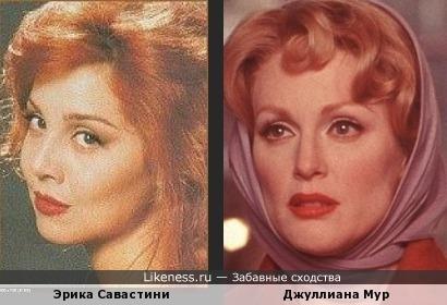 Эрика Савастини и Джуллиана Мур
