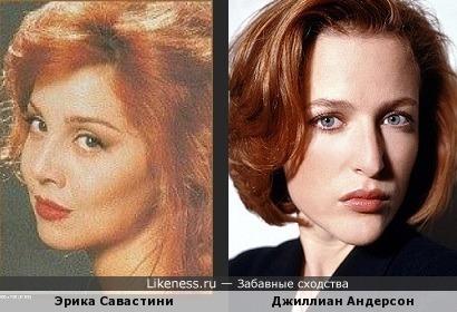 эрика Савастини и Джиллиан Андерсон