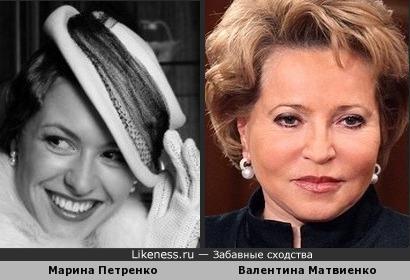 Марина Петренко и Валентина Матвиенко