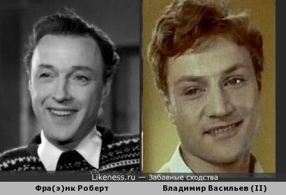 Фра(э)нк Роберт и Владимир Васильев (II)