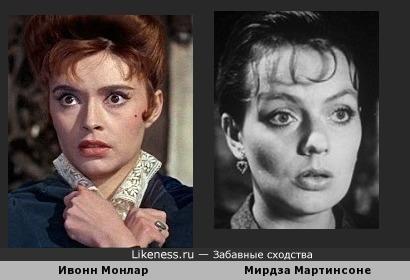 Ивонн Монлар и Мирдза Мартинсоне