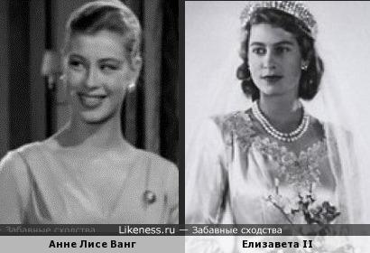 Анне Лисе Ванг и Елизавета II