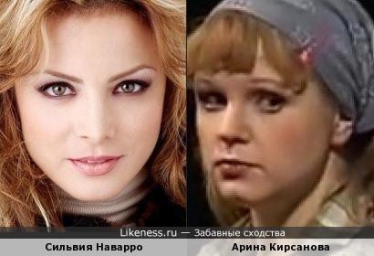 Сильвия Наварро и Арина Кирсанова