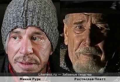Микки Рурк и Ростислав Плятт