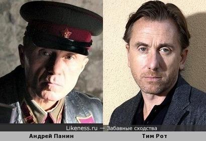 Андрей Панин и Тим Рот