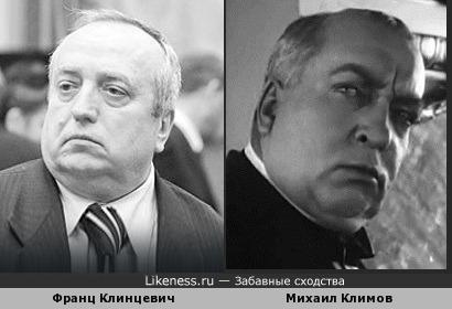 Франц Клинцевич и Михаил Климов