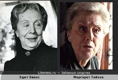 Эдит Эванс и Маргарет Тайзэк
