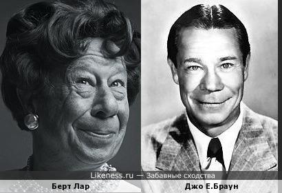 Берт Лар и Джо Е. Браун