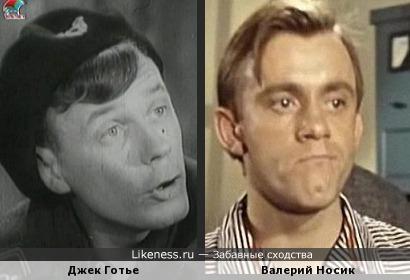 Джек Готье и Валерий Носик