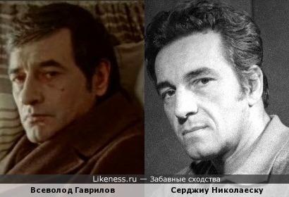 Всеволод Гаврилов и Серджиу Николаеску