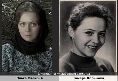 Ольга Олексий и Тамара Логинова