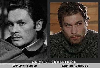 Хельмут Бергер и Кирилл Кузнецов
