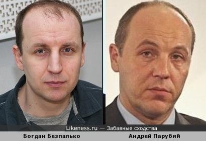 Богдан Безпалько и Андрей Парубий