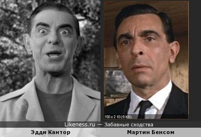 Эдди Кантор и Мартин Бенсом