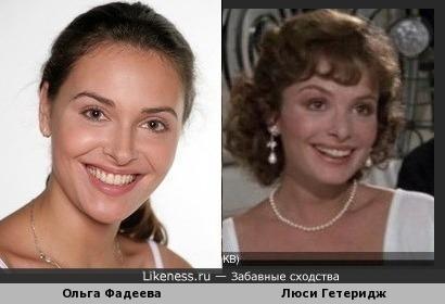 Ольга Фадеева и Люси Гетеридж