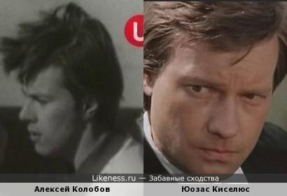 Алексей Колобов и Юозас Киселюс