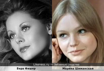 Вера Фишер и Марина Шиманская