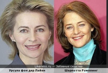 Урсула фон дер Лайен и Шарлотта Рэмплинг