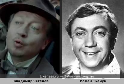 Владимир Чегляев и Роман Ткачук