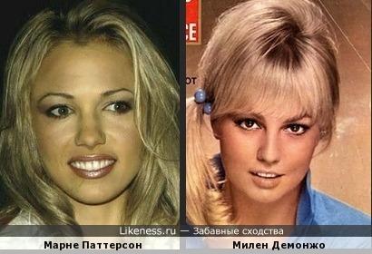Марне Паттерсон и Милен Демонжо
