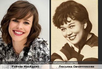 Рэйчел МакАдамс и Люсьена Овчинникова