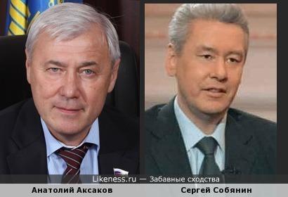 Анатолий Аксаков и Сергей Собянин