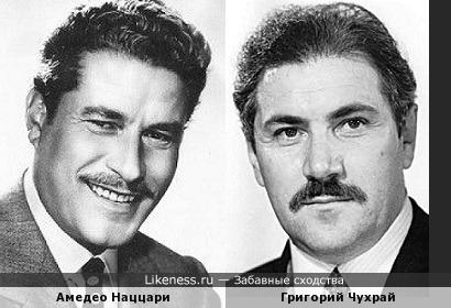 Амедео Наццари и Григорий Чухрай