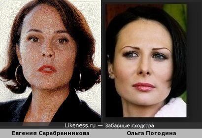 Евгения Серебренникова и Ольга Погодина