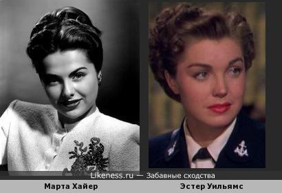 Марта Хайер и Эстер Уильямс