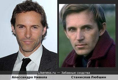 Алессандро Нивола и Станислав Любшин