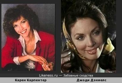 Карен Карпентер и Джоди Лэниелс