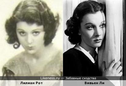 Лилиан Рот и Вивьен Ли