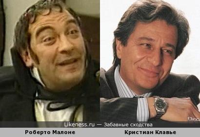 Роберто Малоне и Кристиан Клавье