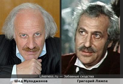 Шод Муладжанов и Григорий Лямпе