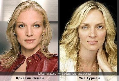 Кристин Леман и Ума Турман
