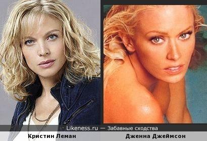 Кристин Леман и Дженна Джеймсон
