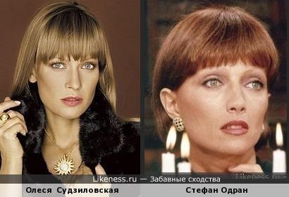 Олеся Судзиловская и Стефан Одран